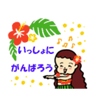 フラダンス大好きでっこちゃん2(個別スタンプ:31)