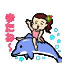 フラダンス大好きでっこちゃん2(個別スタンプ:32)