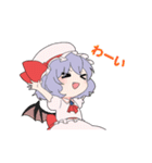 【東方Project】動く!紅魔館スタンプ(個別スタンプ:10)