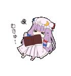 【東方Project】動く!紅魔館スタンプ(個別スタンプ:12)