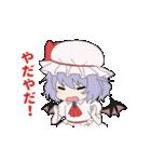 【東方Project】動く!紅魔館スタンプ(個別スタンプ:23)