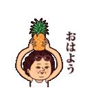 大人ぷりてぃマダム[夏](個別スタンプ:01)