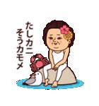 大人ぷりてぃマダム[夏](個別スタンプ:04)