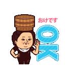 大人ぷりてぃマダム[夏](個別スタンプ:07)