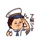 大人ぷりてぃマダム[夏](個別スタンプ:08)