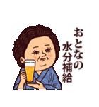 大人ぷりてぃマダム[夏](個別スタンプ:09)