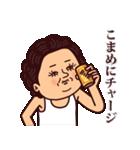 大人ぷりてぃマダム[夏](個別スタンプ:10)