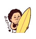 大人ぷりてぃマダム[夏](個別スタンプ:11)