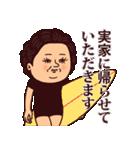 大人ぷりてぃマダム[夏](個別スタンプ:12)