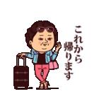 大人ぷりてぃマダム[夏](個別スタンプ:13)