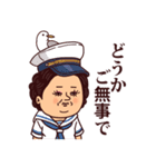 大人ぷりてぃマダム[夏](個別スタンプ:14)