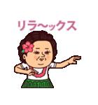 大人ぷりてぃマダム[夏](個別スタンプ:18)