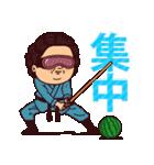 大人ぷりてぃマダム[夏](個別スタンプ:19)
