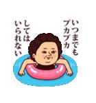 大人ぷりてぃマダム[夏](個別スタンプ:20)