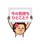 大人ぷりてぃマダム[夏](個別スタンプ:21)