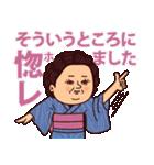 大人ぷりてぃマダム[夏](個別スタンプ:25)