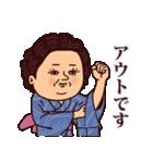 大人ぷりてぃマダム[夏](個別スタンプ:26)