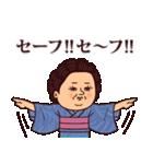 大人ぷりてぃマダム[夏](個別スタンプ:27)
