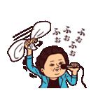 大人ぷりてぃマダム[夏](個別スタンプ:28)