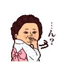 大人ぷりてぃマダム[夏](個別スタンプ:29)