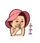 大人ぷりてぃマダム[夏](個別スタンプ:30)