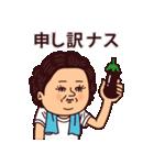 大人ぷりてぃマダム[夏](個別スタンプ:31)