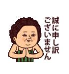 大人ぷりてぃマダム[夏](個別スタンプ:32)