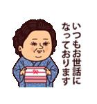 大人ぷりてぃマダム[夏](個別スタンプ:34)