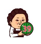 大人ぷりてぃマダム[夏](個別スタンプ:35)