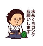 大人ぷりてぃマダム[夏](個別スタンプ:36)