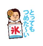 大人ぷりてぃマダム[夏](個別スタンプ:37)