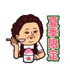 大人ぷりてぃマダム[夏](個別スタンプ:38)