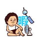 大人ぷりてぃマダム[夏](個別スタンプ:39)