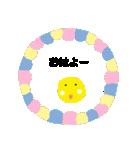 セキセイインコのきいちゃん(個別スタンプ:08)
