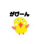 セキセイインコのきいちゃん(個別スタンプ:09)