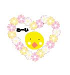 セキセイインコのきいちゃん(個別スタンプ:15)