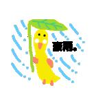 セキセイインコのきいちゃん(個別スタンプ:37)