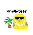 セキセイインコのきいちゃん(個別スタンプ:39)