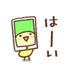 ピヨミちゃん*シンプル*リアクション(個別スタンプ:03)
