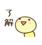 ピヨミちゃん*シンプル*リアクション(個別スタンプ:05)