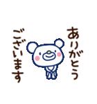 ほぼ白くま6(ありがとう編)(個別スタンプ:01)