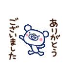 ほぼ白くま6(ありがとう編)(個別スタンプ:02)