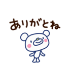 ほぼ白くま6(ありがとう編)(個別スタンプ:03)