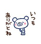 ほぼ白くま6(ありがとう編)(個別スタンプ:05)