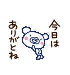 ほぼ白くま6(ありがとう編)(個別スタンプ:06)