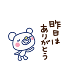 ほぼ白くま6(ありがとう編)(個別スタンプ:07)