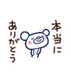 ほぼ白くま6(ありがとう編)(個別スタンプ:08)