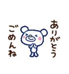 ほぼ白くま6(ありがとう編)(個別スタンプ:09)