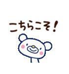 ほぼ白くま6(ありがとう編)(個別スタンプ:10)