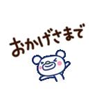 ほぼ白くま6(ありがとう編)(個別スタンプ:11)